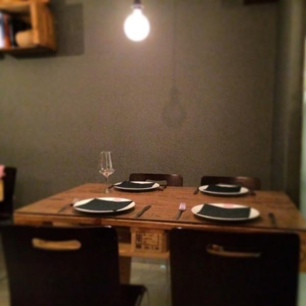 Rusticismo modernizado en Taste Gallery